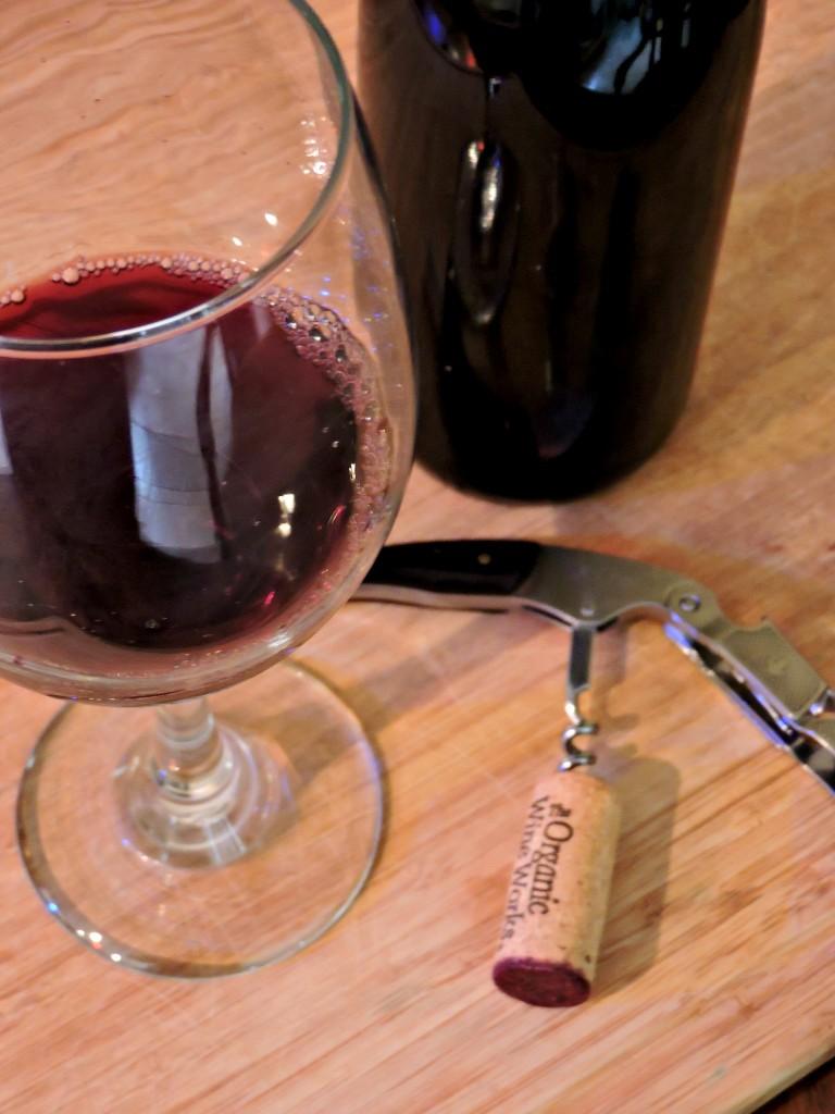 winekey1
