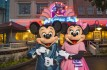 Mickey and Minnie's All New Date Ideas for the Month of Love in 2016 at Walt Disney World Resort