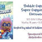 Super Guppies DVD Giveaway!